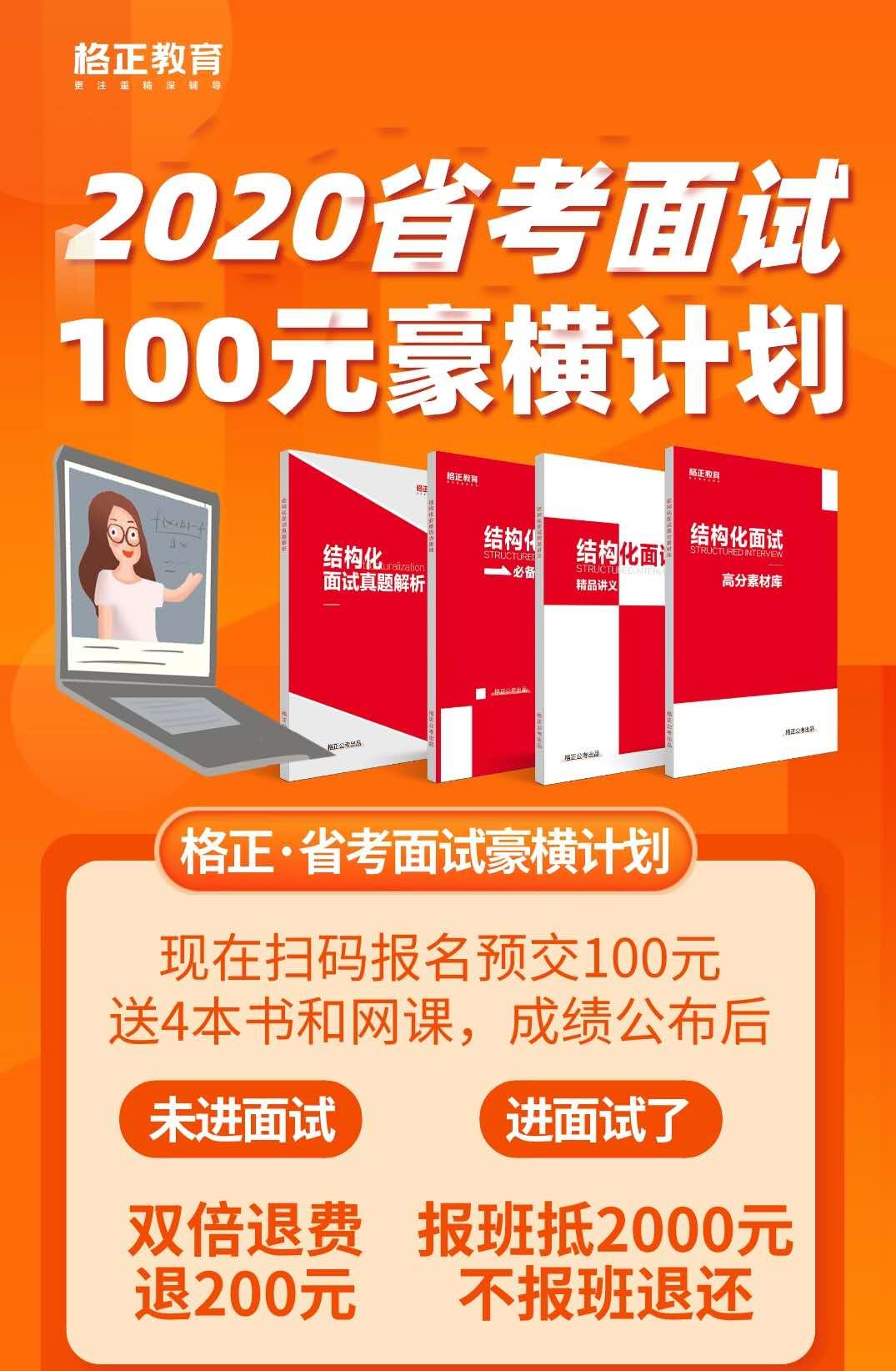 微信图片_20200908154509.jpg